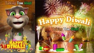 Talking Tom Hindi - Diwali Funny Comedy - दिवाली Funny Comedy Video - Talking Tom Diwali Video