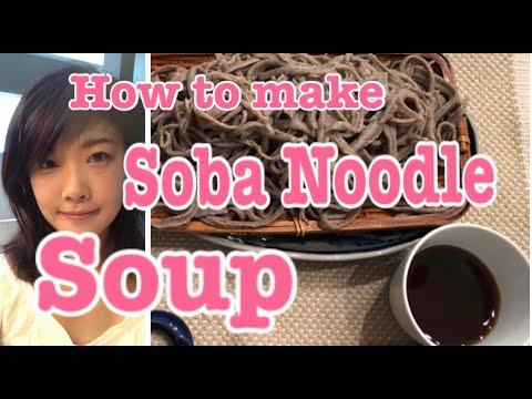 How to Make a Soba Noodle Soup!