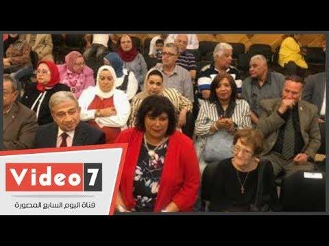 وزيرة الثقافة تكرم حرم اللواء باقي زكي يوسف في حفل تأبينه  - 20:22-2018 / 7 / 15