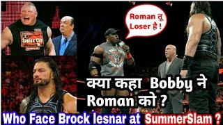 Roman reigns & Bobby Lashley talk in hindi   WWE Raw 18th June 2018 highlights