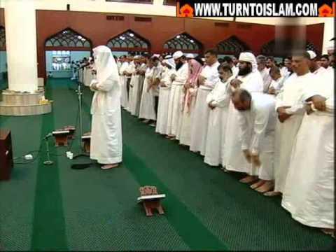 Islam masjid amar bin yasir al-zayd Taraweeh Quran Tarawih ramadan