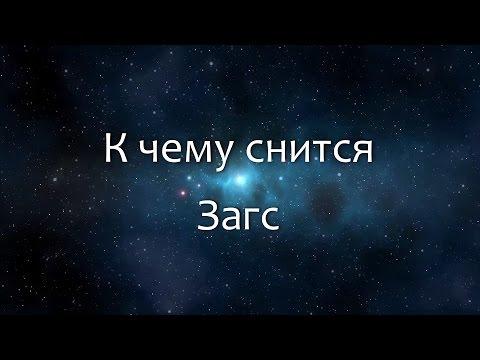 Сонник / Большой универсальный сонник. 120 тысяч толкований