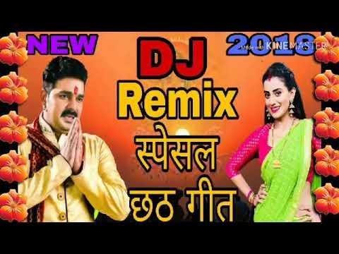 आ गया Pawan Singh और Akshara Singh का धूम मचाने Superhit Chhath Geet New Dj Remix Chhath Geet 2018