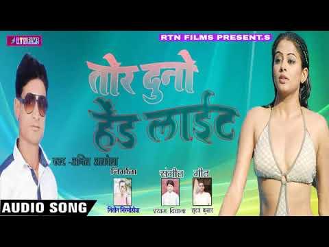 Tor Duno Headlight Jyoti Music