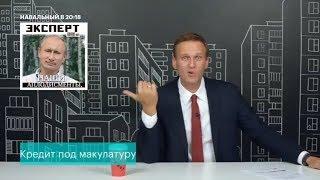 Вконтакте и срок за репосты   Рассказывает Навальный
