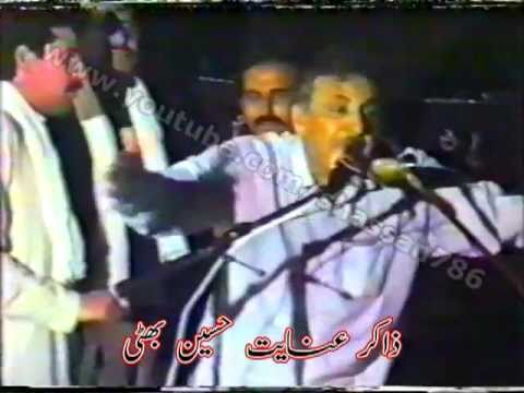 Zakir Inayat Hussain Bhatti | 7th Muharram at Bangash Colony, Rawalpindi (1991)