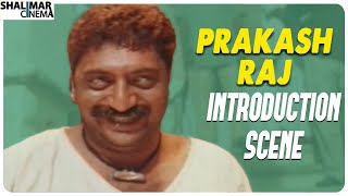 Prakashraj Introduction Scene || Anthapuram Movie || Shalimar Cinema
