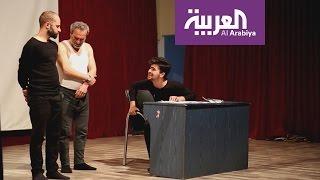 كوابيس الحرية  عرض مسرحي يحكي معاناة السوريين
