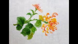 Азиатская живопись и акварель Как рисовать хризантемы се-и Asian brush Chrysanthemum painting 그림