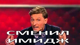 Бритый наголо Павел Воля шокировал поклонников (05.01.2018)
