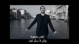 Rafet El Roman - Direniyorum    رأفت الرومان اغنية المقاوم  مترجمة الى العربي