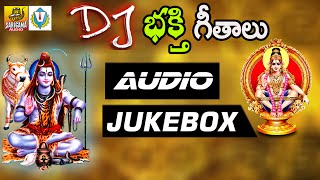 Subscribe for more: telangana devotinal songs: http://goo.gl/njvtpr folk http://goo.gl/s0wemf music: https://goo.gl/fkv2fa telanga...