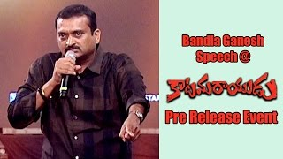 Bandla Ganesh Speech at Katamarayudu Pre Release Event
