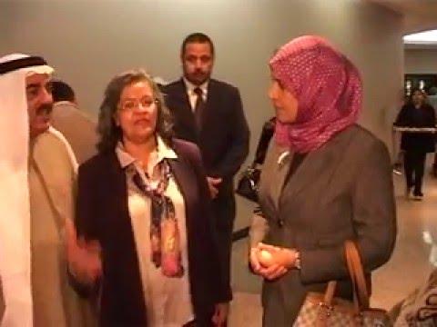 Bahrain Reiki Center Inauguration - Part 3 افتتاح مركز البحرين للريكي الجزء الثالث