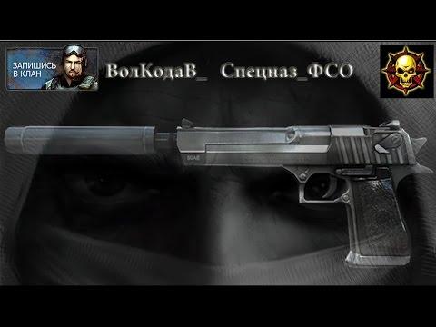 Ориентирование в Беларуси - O'Belarus