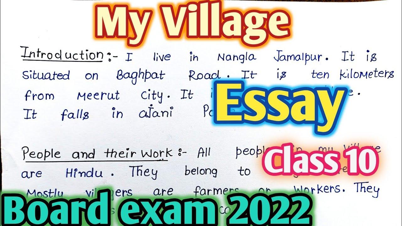 Download essay on my village,my village essay, my village essay in english,#essayonmyvillage/#myvillageessay