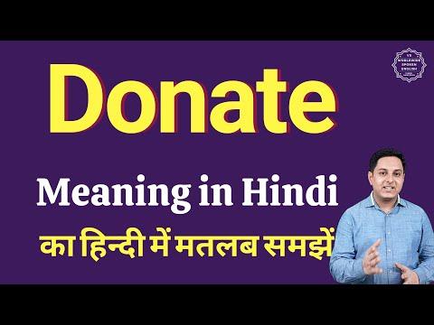 Donate Meaning In Hindi Donate Ka Kya Matlab Hota Hai Daily Use English Words Youtube