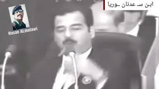 احنا الهيبة من الله صدام حسين مجيد التكريتي
