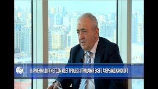 Ереван глазами азербайджанца. Вся правда, которую скрывает Армения
