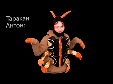 ТАРАКАН Антон ФЛЕКСИТ под ТАТАРСТАН СУПЕР ГУД - 10 минут