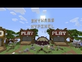 Minecraft xbox 360 how to join Hypixel Server