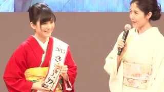 2015.3.22 浅草公会堂で行われた日本着物最大のきもの祭典 「きものクイ...