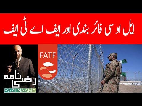 FATF, and LOC, an arms twisting to Western border. | Razi Naama | Rizwan Razi
