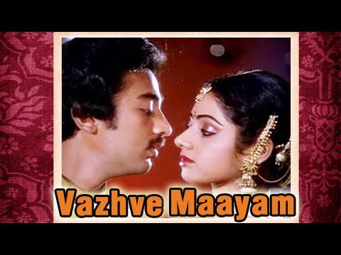 vazhve mayam full movie