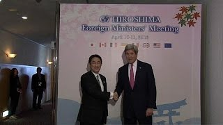 مجموعة السبع تجتمع في هيروشيما وكيري أول وزير أمريكي يزور المدينة