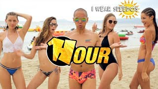 【1 Hour】 I Wear Speedos | DESPACITO PARODY (Luis Fonsi ft.Daddy Yankee)
