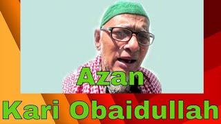 e2-99-a5-e2-98-85sweet-sound-azan-by-kari-obaidullah-e2-99-a5-e2-98-85bangladeshi-kari-azan-e2-99-a5-e2-98-85
