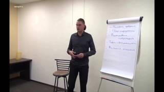 Бизнес тренинги. Технология убеждения клиентов