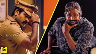 Vijay Sethupathi's New Big Effort For 25th Film | Seethakaathi| | Makkal Selvan | Parvathi
