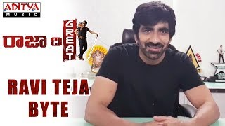 Ravi Teja Byte || Raja The Great Movie || Ravi Teja, Mehreen || Sai Kartheek || AnilRavipudi