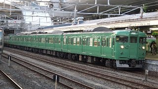 【4K】JR湖西線 普通列車113系電車 キトL12編成+キトC5編成 京都駅発車