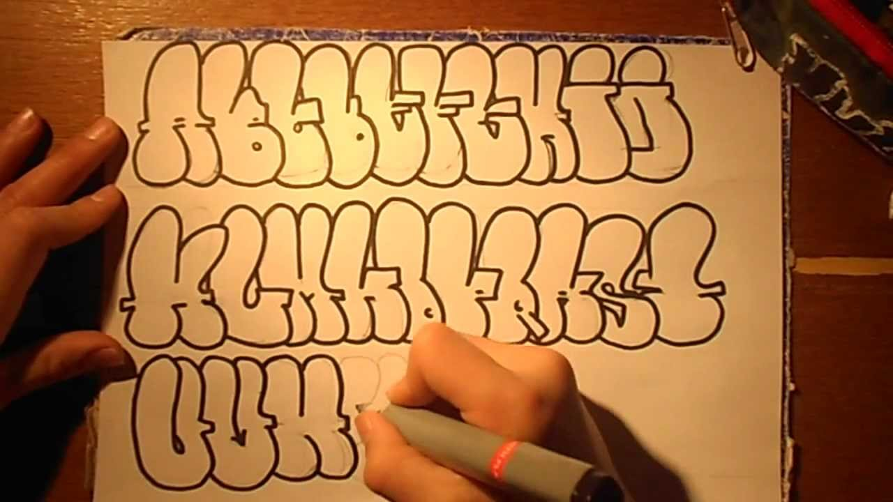 Alphabet graffiti bubble mazes youtube - Graffiti alphabet bubble ...