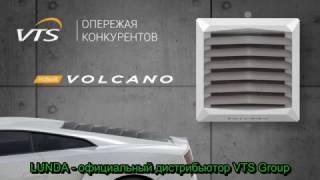 VOLCANO от VTS(, 2016-10-19T12:57:00.000Z)
