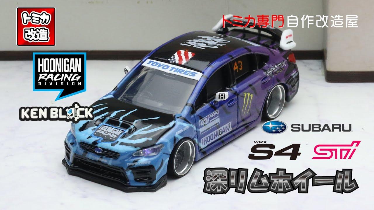 Tomica SUBARU WRX S4 STI Sport # KENBLOCK HOONIGAN-Racing Ver. トミカ改造 スバル WRX S4 STI  Sport  ケンブロック仕様