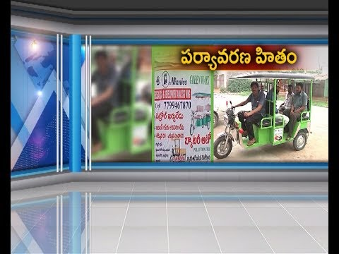 No Fuel Cost | No Pollution Threat | A Battery Auto | Designed by an Youngster | Warangal
