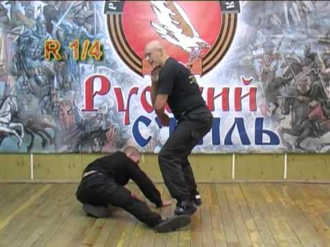 Рукопашный бой система спецназа ГРУ часть 12