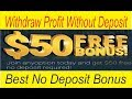 50$ No Deposit Bonus | Without Deposit Withdraw Profit Tani Forex New Tutorial in Urdu and Hindi
