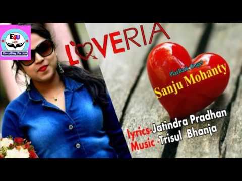 Loveria (Sanju Mohanty) new sambalpuri mp3 Song 2017