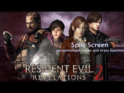 Как включить Split Screen, чтобы играть вдвоем в Resident Evil: Revelations 2 на Xbox