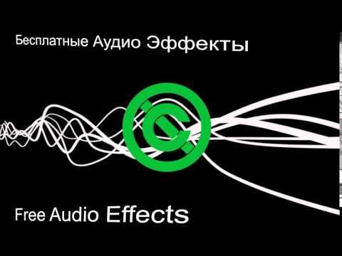 3 стандартные мелодии звонка iphone (рингтоны)