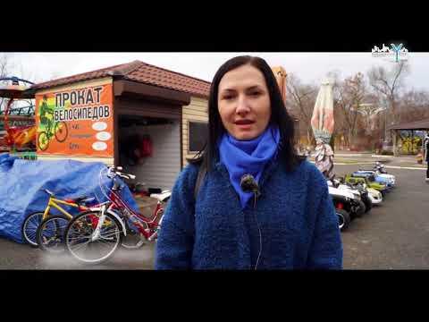 NEW Велопрокат Невинномысск