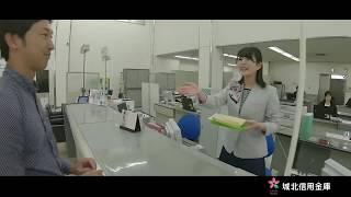城北信用金庫コーポレートCM 谷塚支店×ドローン