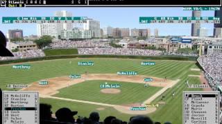 Test Game -- Strategic Baseball Simulator