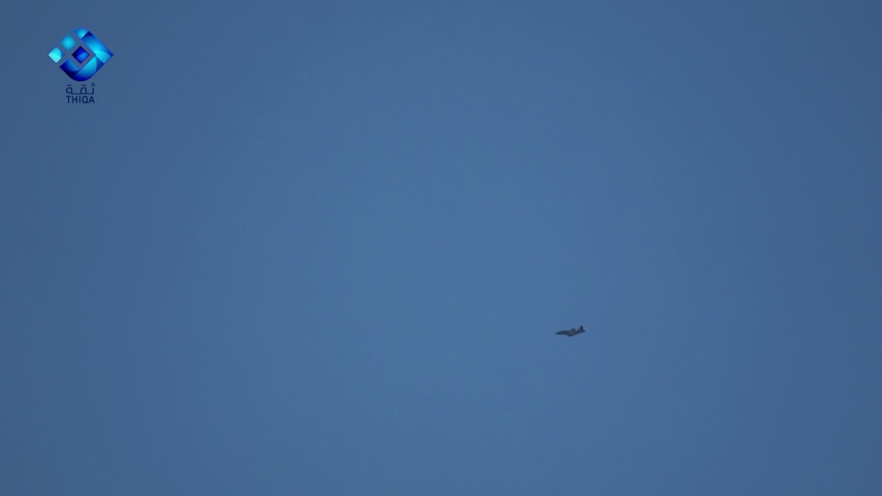 Warplanes at low altitude flying over West Aleppo countryside