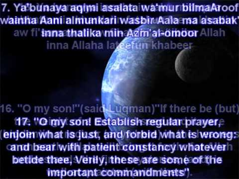 Beautiful Recitation Surah Luqman with Transliteration and Translation recited by Mishary Al-Afasy