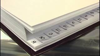 видео Чертежные принадлежности: инструменты и материалы